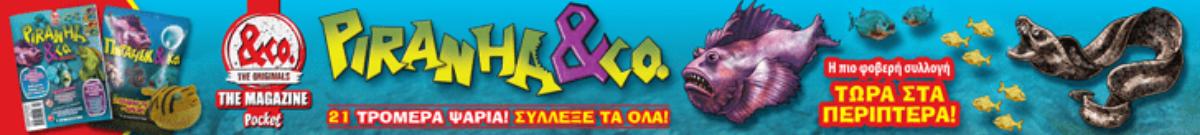 https://www.tvsmile.gr/wp-content/uploads/2020/01/20_BFP_Piranha-Co_728×90-1-1200x135.png